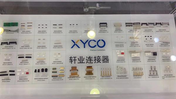 平板电脑连接器,200+系列支持选型外加来图来样按需定制「轩业」