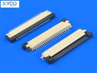1.0mm 上接触半包H2.0 fpc连接器