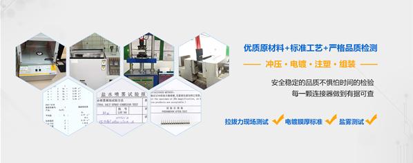 jae连接器厂家【轩业】台资技术+出口品质「轩业」