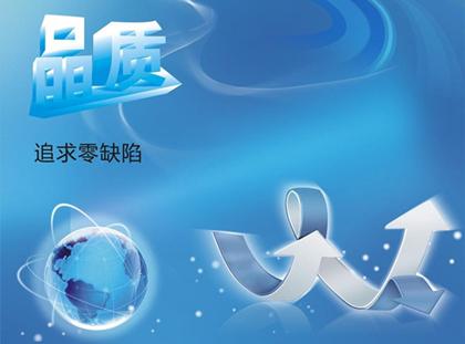 深圳连接器厂家为您讲解如何保证连接器的品质