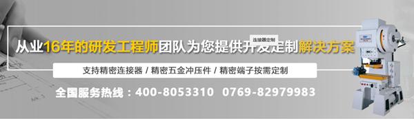 FPC连接器优势厂家
