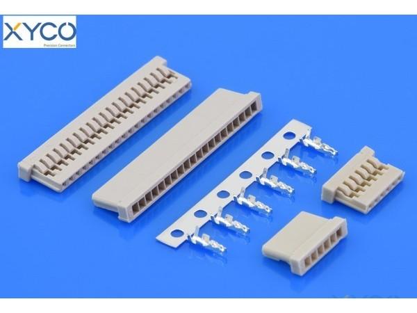接插件的生产标准越来越高「轩业」