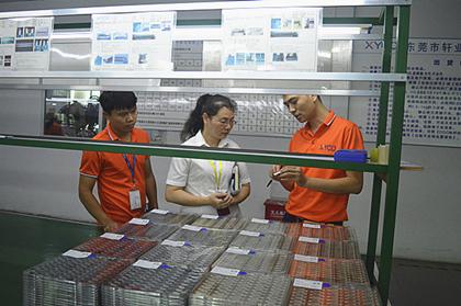 屏线连接器专业的厂家配合效率更高「轩业」