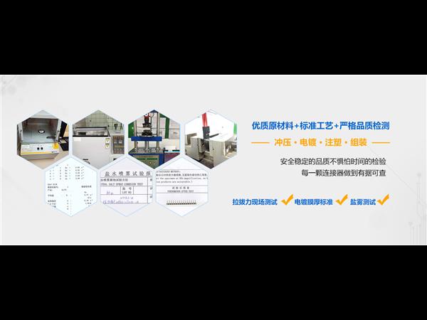 0.3间距连接器-近20年行业经验,「轩业」只做高品质连接器