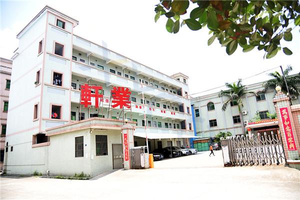 东莞电子连接器生产厂家