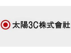 轩业连接器携手韩国太阳3C打造高效率模式