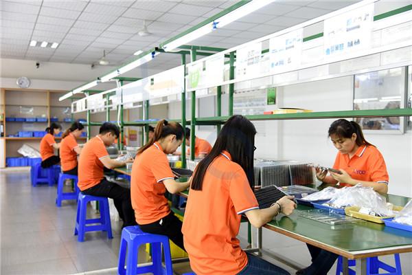 广东连接器厂家直销,品质赢得客户的信任「轩业」