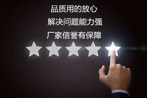 线对线连接器厂家靠口碑赢得客户信任「轩业」